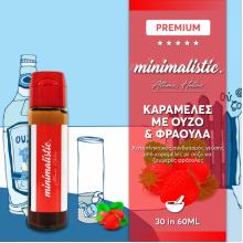 Καραμέλες με Ούζο & Φράουλα – Minimalistic 30ml/60ml