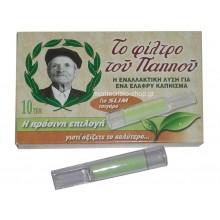 Πίπα του Παππού Με Πράσινο Φίλτρο Για Slim Τσιγάρο
