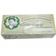 Πίπα του Παππού για Κανονικό Τσιγάρο με Πράσινο Φίλτρο και Μικροχαλαζία 10 τεμ